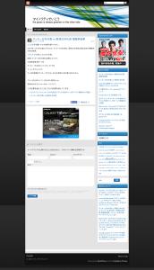blog_single_page_20141224