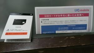sim_paper
